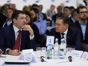 Глеб Никитин принял участие в работе форума Росатома «Лидеры ПСР»