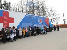 145 населенных пунктов Нижегородской области посетили «Поезда здоровья»