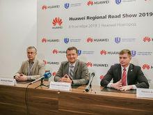 Жизнь на новом уровне комфорта. Как и зачем Huawei помогает РФ в цифровой трансформации