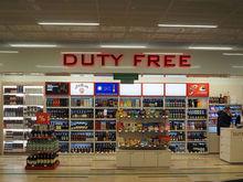 В красноярском аэропорту открылся еще один duty free
