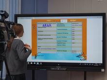 Два цифровых класса появились в школе №154 в рамках нацпроекта «Образование»