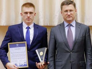 Нижегородскому энергетику объявлена благодарность за спортивные достижения