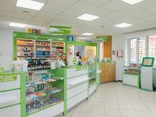 Красноярские сети «Командор» и «Губернские аптеки» объявили о начале партнерства