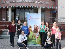 Благотворительный фонд УГМК «Дети России» получил федеральную поддержку