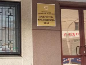 И.о. прокурора Норильска подозревают в получении взятки