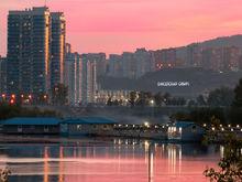 Красноярск вошёл в число самых депрессивных городов