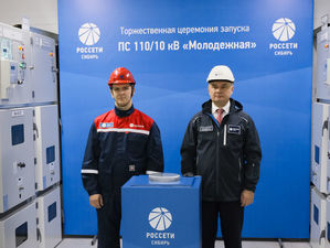 Состоялся торжественный пуск подстанции «Молодежная» в Красноярске