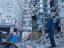 Пресс-секретарь Путина назвал причину трагедии в Магнитогорске