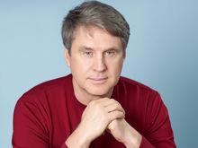 Василий Курбацких: «Давайте создавать экспертное сообщество»