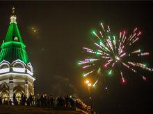 Какая погода ожидает Красноярск в новогоднюю ночь
