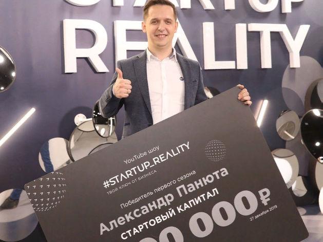 Стартап-конкурс Игоря Алтушкина открыл второй сезон. Победитель первого получил 2 млн