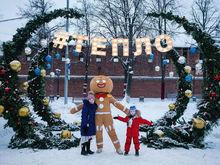 Город, полный чудес: куда пойти в Нижнем Новгороде с семьей на новогодние праздники?