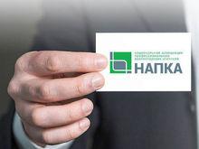 20 млрд рублей кредитных платежей просрочили красноярцы