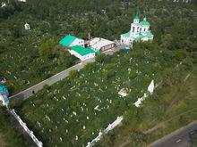 Красноярское Троицкое кладбище вошло в госреестр памятников истории России
