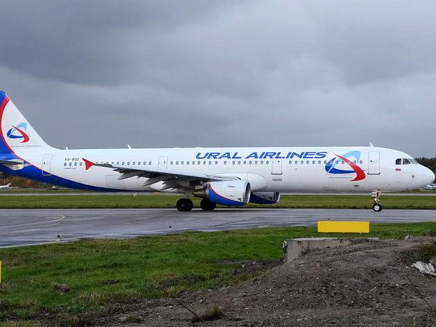 «Уральские авиалинии» запускают рейс на Хайнань. Не только из Екатеринбурга