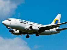 «Договорняк» США и Ирана или ошибка? Тегеран признал вину в крушении самолета