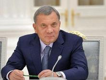 Красноярск посетил Юрий Борисов — зампред правительства РФ