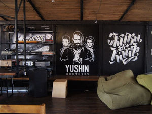 В Красноярске закрывается барбер-лофт «Yushin Brothers»