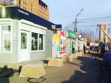 В Красноярске определяют подрядчика для сноса павильонов в Свердловском районе