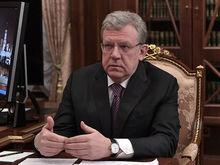 «Ущерб от нее — триллионы рублей». Кудрин хочет больше полномочий для борьбы с коррупцией