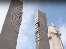 В Челябинске отремонтируют памятник Игорю Курчатову за 11 млн руб