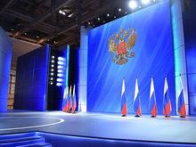 Маткапитал в России начнут давать на первого ребенка. Главное из послания Путина