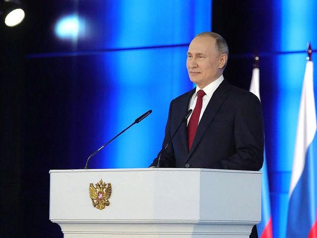 «Поделить полномочия». Путин предложил изменить государственное устройство России
