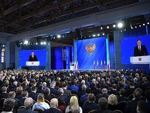 Правительство Российской федерации подало в отставку после оглашения послания президента