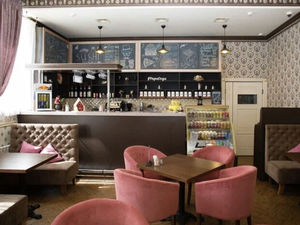 Аренду помещения под кафе за три миллиона продают в центре Новосибирска