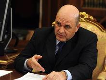 Путин предложил Мишустину стать премьер-министром
