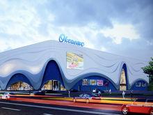 Подорожал на миллиард. Когда откроется первый в городе аквапарк?