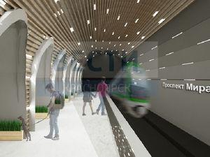 В Красноярске показали новые эскизы станций метрополитена