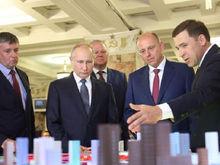 Губернатор озвучил стоимость Универсиады для Екатеринбурга