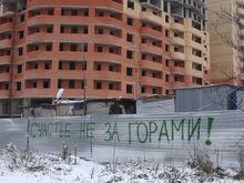 Красноярск прирос проблемными домами