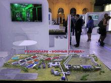 Попытка № 2: мусорный полигон на границе Красноярска снова «обсудят с горожанами»