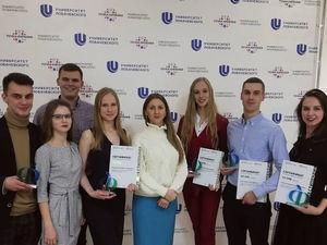 Банк «Центр-инвест» вручил «Умную стипендию» в размере 8 млн рублей
