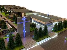Строительство крематория в Красноярске откладывается