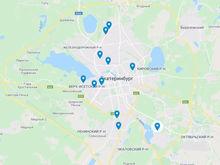 Карта новых строек Екатеринбурга: 11 жилых проектов, стартующих в 2020 году