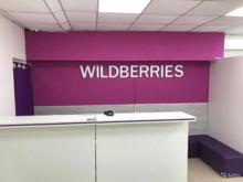 Бизнесмены рассказали, почему в Челябинске идет массовая продажа магазинов с Wildberries
