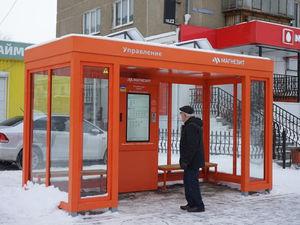 В Челябинской области снова начали внедрять «умные» остановки