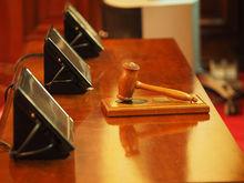 Председателя Новосибирского облсуда выберут из трех кандидатов