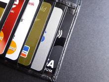 «Это же ваш кошелек». В Екатеринбурге участились случаи кражи денег с банковских карт