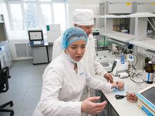 На Урале ученые создали БАД для профилактики рака