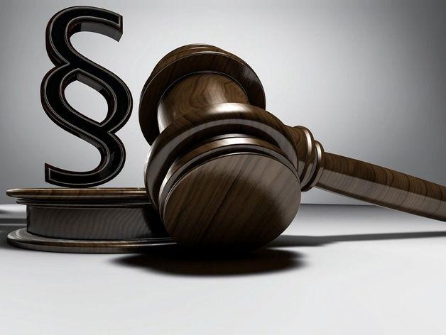 Лондонский суд взыскал с бывших собственников банка «Траст» $900 млн