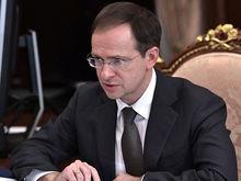 Бывшие министры Мединский и Орешкин назначены помощниками Путина