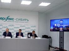 В Новосибирск зашел новый банк из Санкт-Петербурга