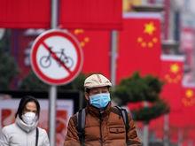 Из-за коронавируса туроператоры прекратили продажу туров в Китай