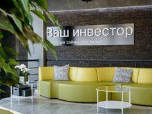 Сервис займов под залог «Ваш инвестор» усилил свои позиции в топе российских МФО