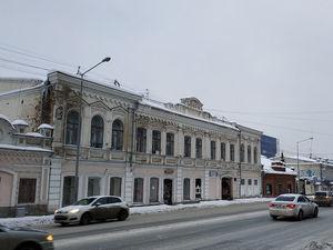 В Екатеринбурге особняк продают под детский центр и студию звукозаписи