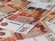 Названы компании с самыми высокооплачиваемыми вакансиями в Красноярске